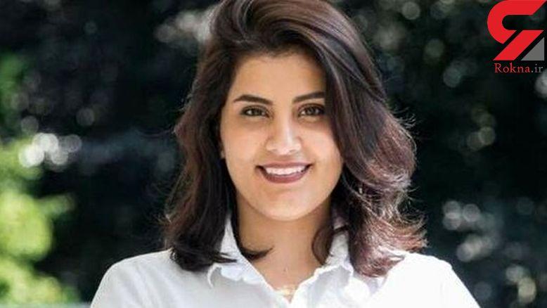 اظهارات زن سعودی از شکنجه در «کاخ وحشت» بنسلمان/ مشاور ولیعهد گفت بی آبرویم می کند! + عکس