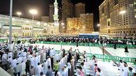 عربستان اجازه اقامه نماز در مسجدالحرام و زیارت بارگاه پیامبر (ص) را داد