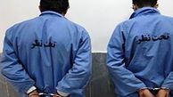 دستبند پلیس بر دستان حفاران غیرمجاز در مسجدسلیمان