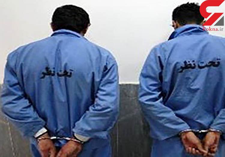 دستگیری 2 توزیع کننده مواد مخدر در تاکسی / در ایلام رخ داد