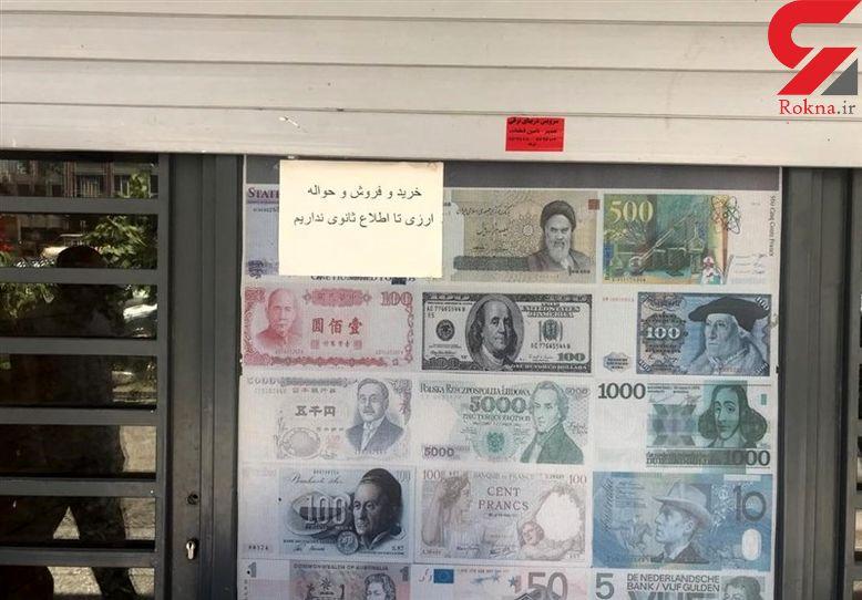 دلار ۸۰۷۴تومانی در بازار ثانویه ارز/ خریدار نیست