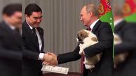 هدیه عجیب رییس جمهور ترکمنستان بمناسبت تولد ولادیمیر پوتین+فیلم