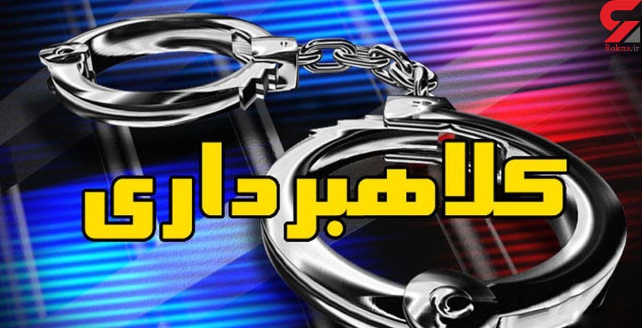 کلاهبرداری تحت عنوان فروش، رهن و اجاره خانه / مرد شیاد در فارس به دام افتاد
