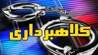 کلاهبرداری با عنوان جمع آوری نذورات در ماه محرم / گلستان