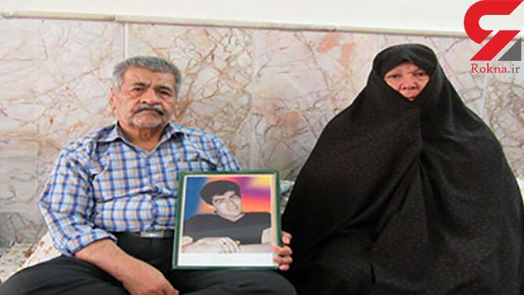 به شهادت رسیدن 23 سرباز وطن در کردستان