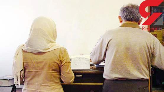 پیشنهاد شرم آور مرد 70 ساله و پولدار تهرانی به دختر 22 ساله سرایدار + عکس