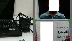 دستگیری فروشنده لب تاپهای سرقتی در خیابان کمیل + عکس