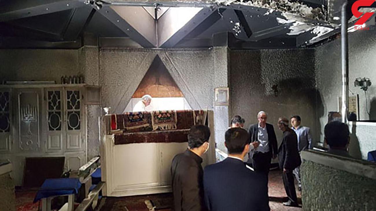 اولین عکس از مقبره یهودیان در همدان پس از آتش سوزی