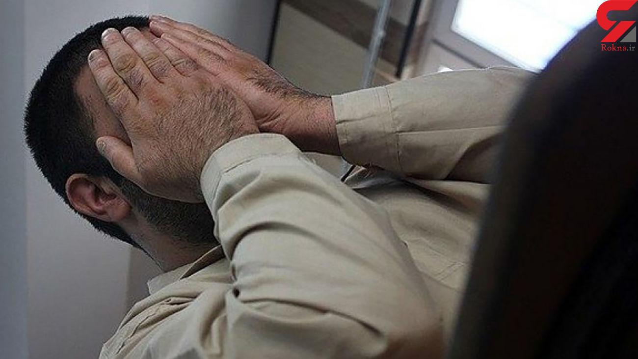 دستگیری اخلالگر اقتصادی در استان