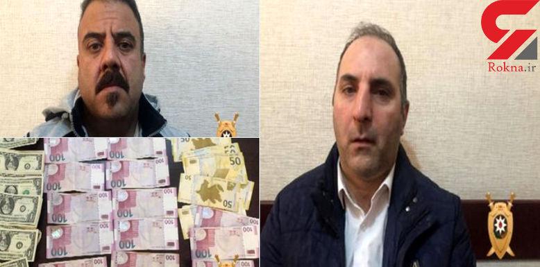 انتشار عکس های 2 ایرانی که در باکو دستگیر شده اند + جزییات