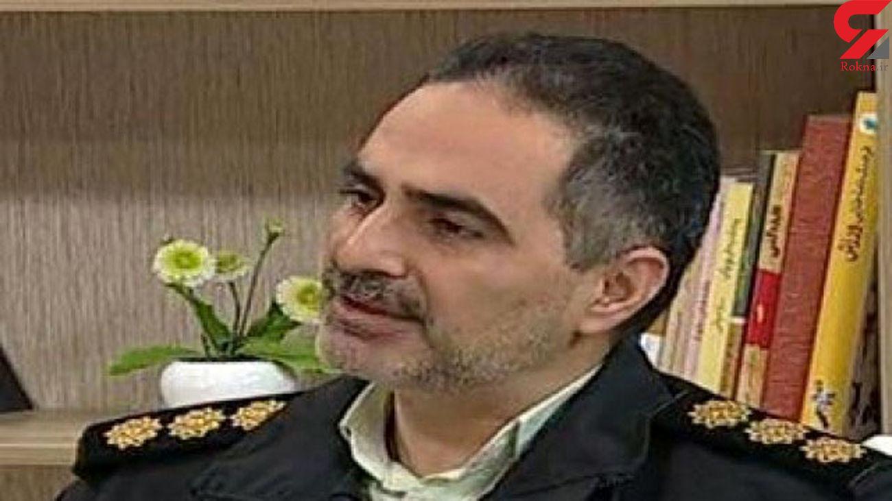 هشدار پلیس تهران به سلبریتی ها !