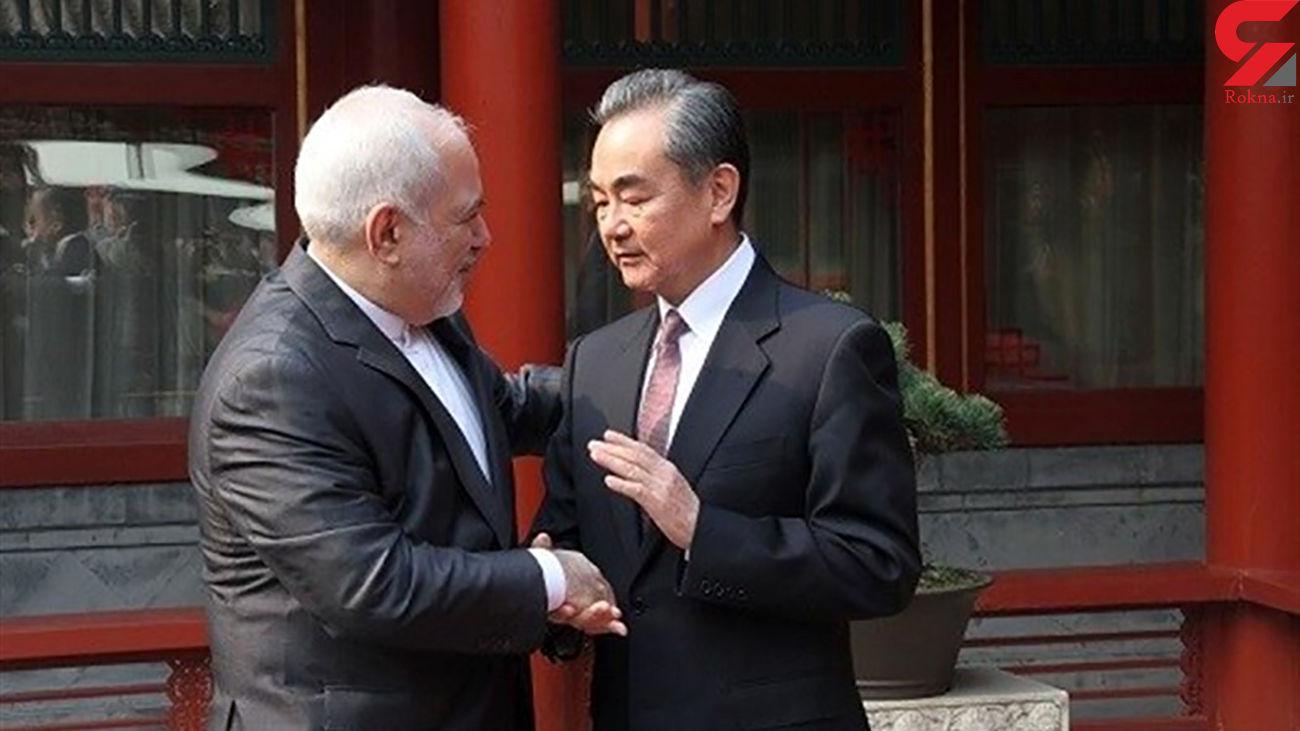 وزیر خارجه چین به تهران سفر میکند