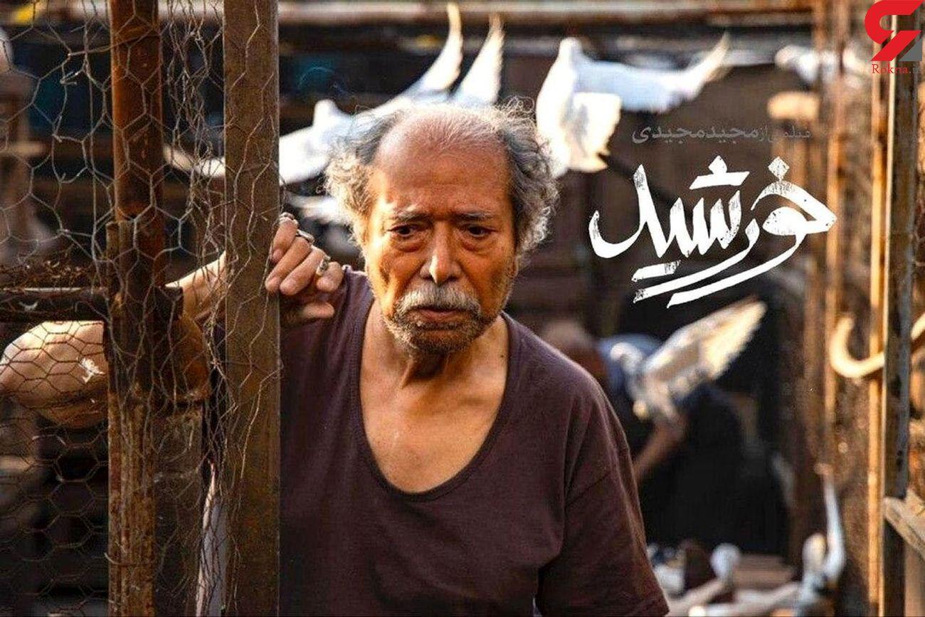 فیلم «خورشید» مجید مجیدی در بخش اصلی جشنواره ونیز
