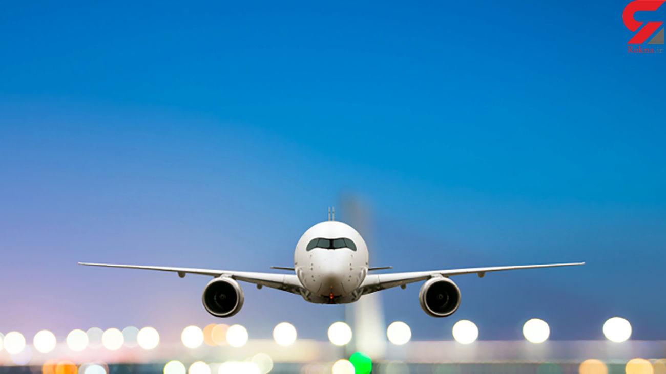 قیمت بلیط پروازهای خارجی پر کشید / بلیط پرواز تهران - پکن 290 میلیون تومان!