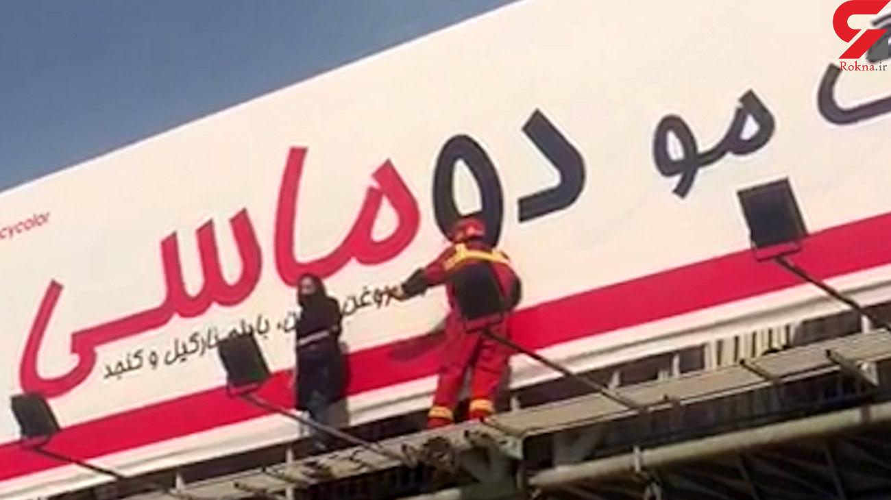 خودکشی نکردن زن تهرانی وقتی چشمش به کودک 3 ساله اش افتاد  + فیلم لحظه ای
