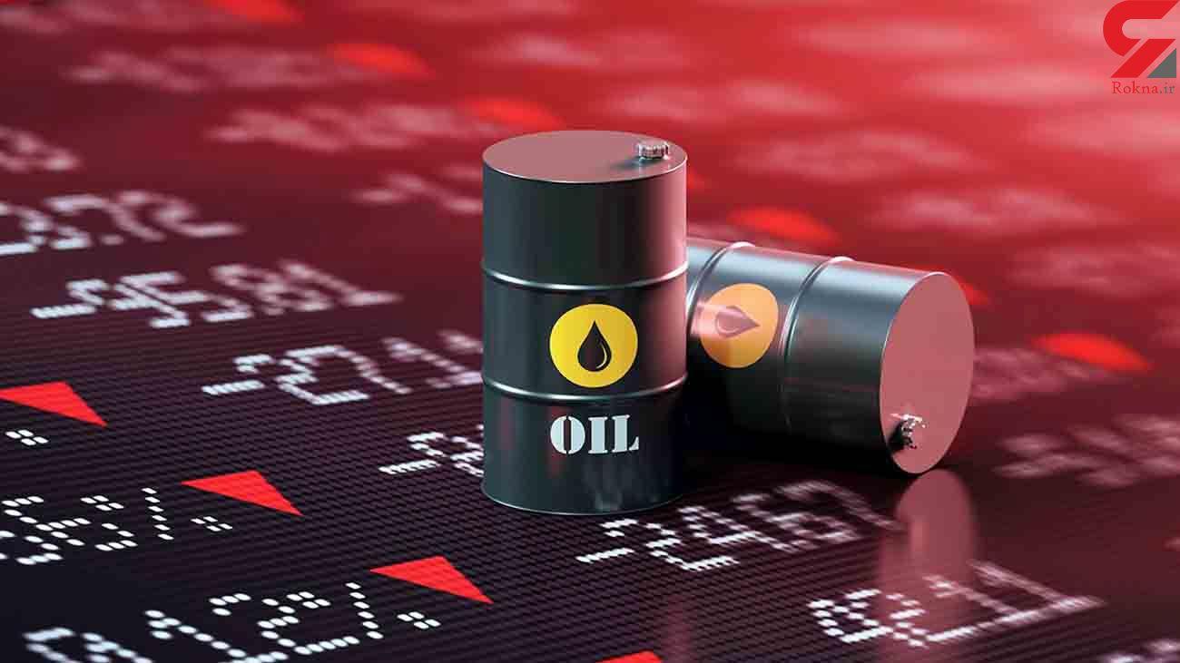 قیمت جهانی نفت امروز دوشنبه 5 آبان 99