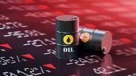 قیمت جهانی نفت امروز دوشنبه 28 مهر ماه 99