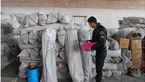 توقیف محموله قاچاق در شورآباد تهران