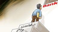 ثبت کد شهاب سهامداران و ناشرین در کلیه تراکنشهای بانکی الزامی شد