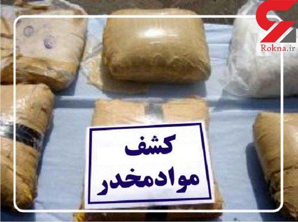 پژو 405 مشکوک حامل مواد افیونی بود / در شیراز توقیف شد