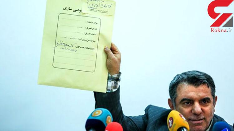 رئیس سابق سازمان خصوصیسازی بازداشت شد.