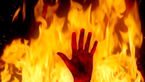 خودسوزی جوان مراغه ای در بالکن / پلیس فاش کرد