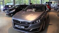 قیمت پژو در بازار اعلام شد/پژو 508 گرانترین وپژو 405 ارزانترین !