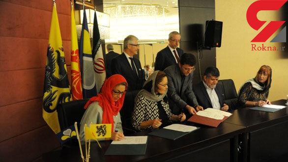 هیات تجاری لوگزامبورگ به تهران میآید