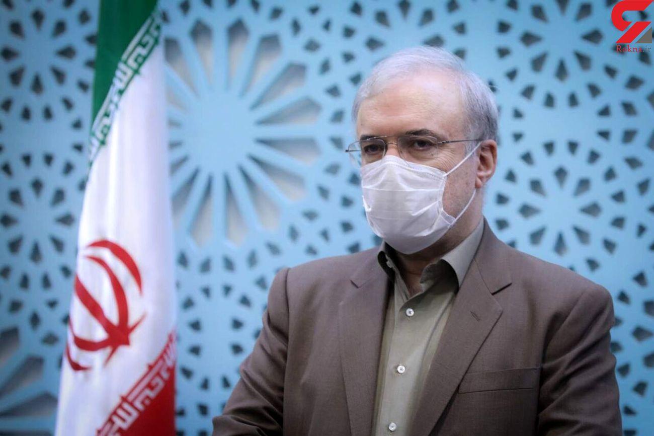 وزیر بهداشت: شیوع خطرناک کرونا در تهران