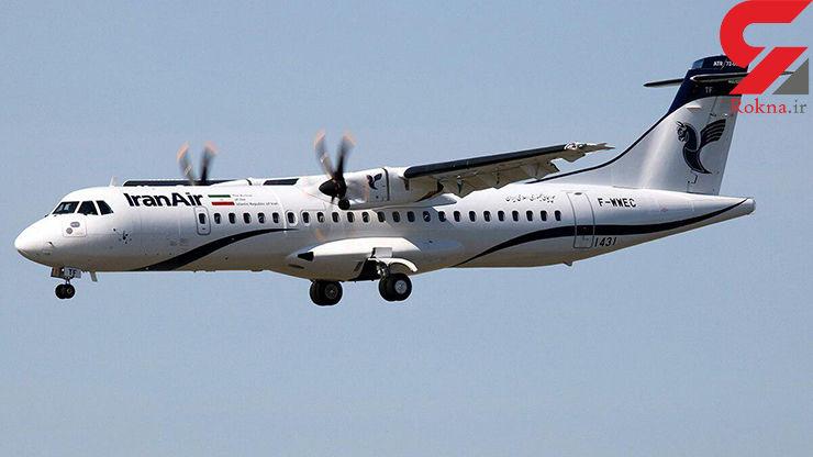 لغو پروازهای فرودگاه ایلام به علت گرد و غبار