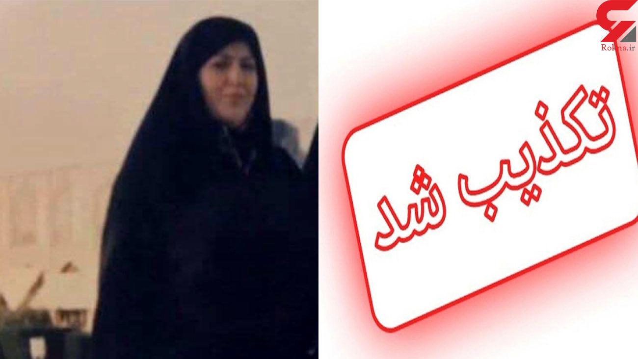 زهرا اسماعیلی چگونه در زندان کرج اعدام شد ؟ + جزئیات و عکس