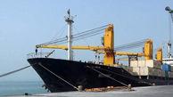اجرایی شدن توافق اتحادیه اوراسیا برای تجارت آزاد با ایران از ۲۷ اکتبر