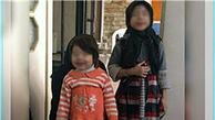 نجات ۲ کودک مشهدی از خانه وحشت + عکس