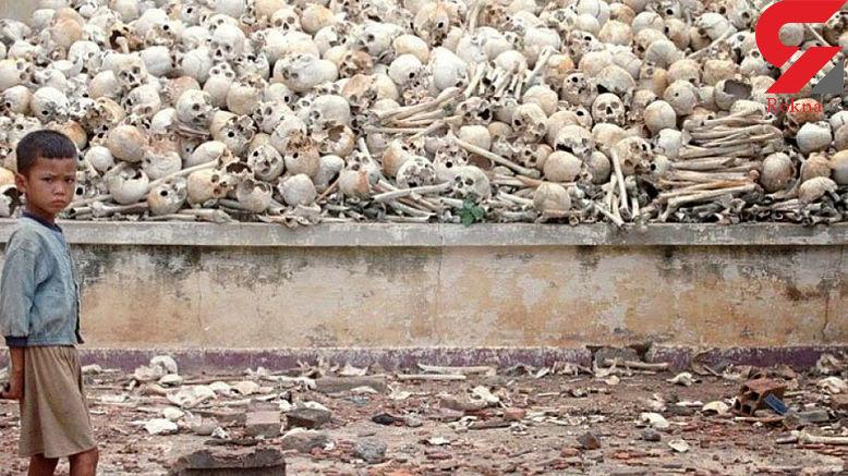 ماجرای قتل عام هولناک در مکانی مخوف به نام مزارع مرگ! + عکس