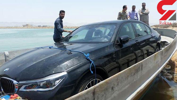 توقیف خودروی 26 میلیاردی روی آب های خلیج فارس + عکس