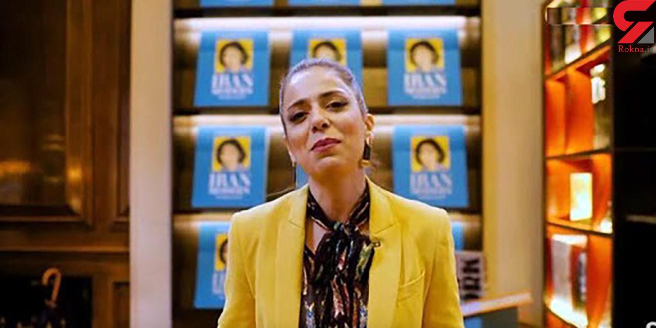 نقش خانم مجری «من و تو»در پرونده 2 سلطان اعدامی خودرو ! + آیه ادریس کیست؟