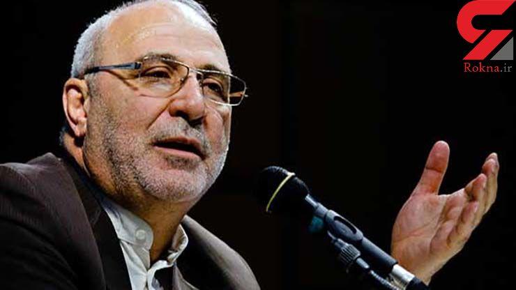 شرکت توتال طی ۱۶ سال ۸۰ میلیارد دلار به ایران خسارت وارد کرد