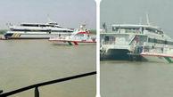 کشتی مسافربری ایران کویت روبروی اروندکنار به گل نشست+ فیلم