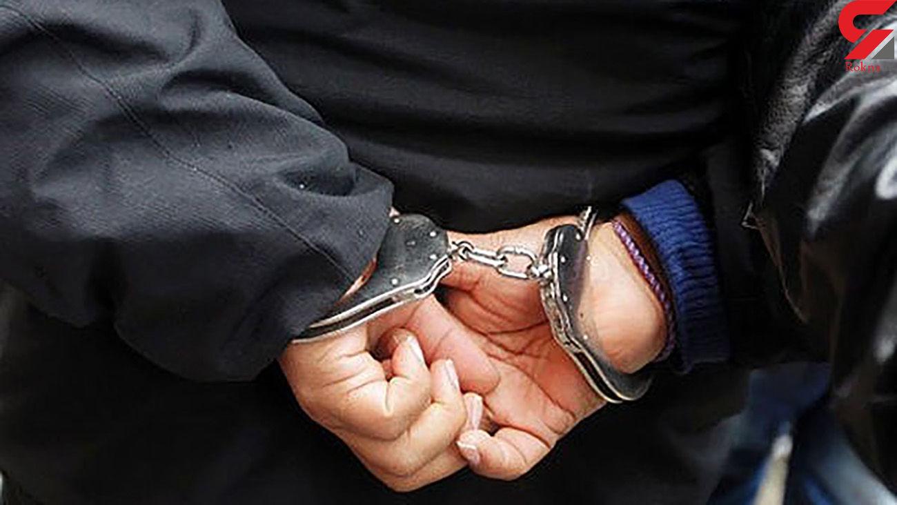 ردپای سارق طلاهای زنان در ایلام / پلیس بازداشت کرد