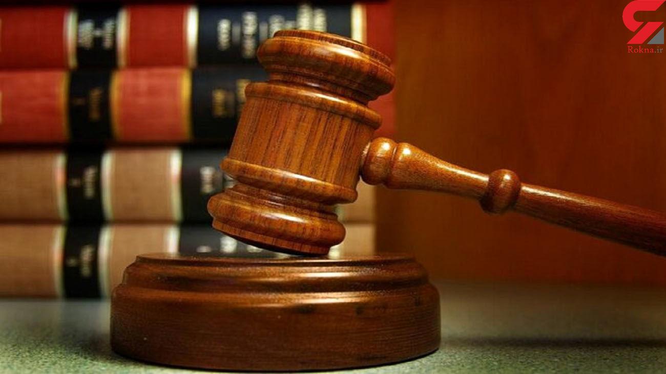 جریمه 855میلیونی برای قاچاقچی کالا در لرستان