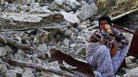 تخریب چند خانه در مسجدسلیمان بر اثر زمین لرزه شدید + عکس