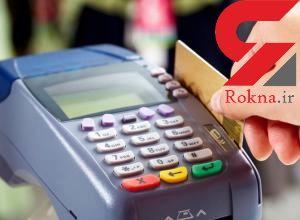 مذاکره برای تمدید زمان صدور کارت اعتباری