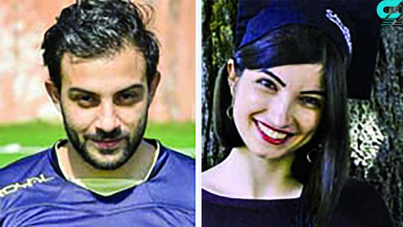 مرگ دردناک جوان ایرانی و نامزد ایتالیایی اش + عکس دختر و پسر جوان