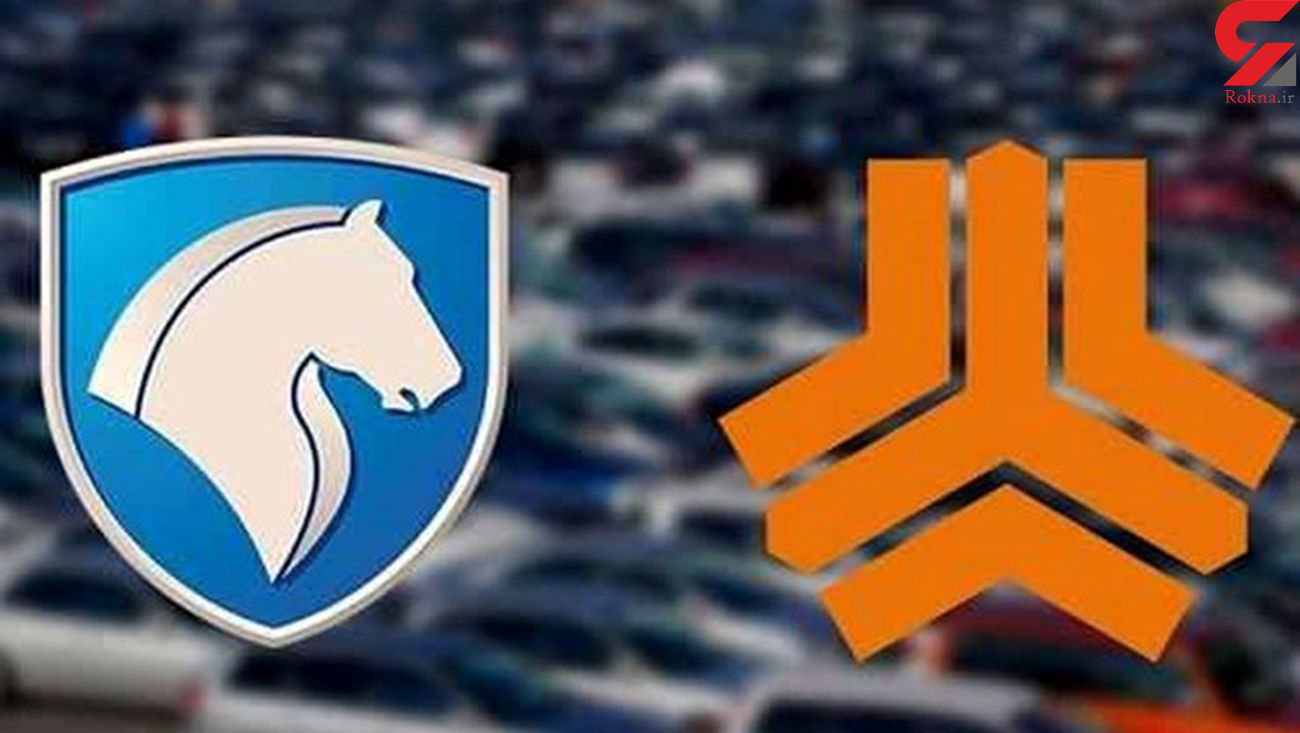 قیمت محصولات سایپا و ایران خودرو اعلام شد / امروز دوشنبه 21 مهر ماه 99 + جدول