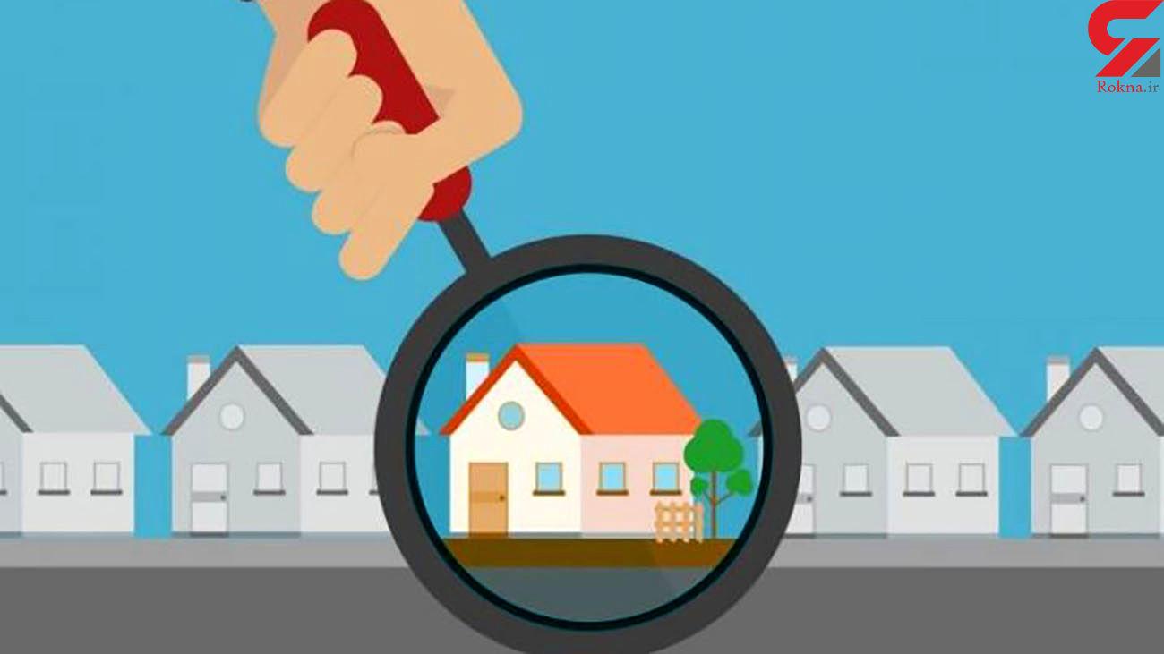 زمان اخذ مالیات از خانه های خالی مشخص شد