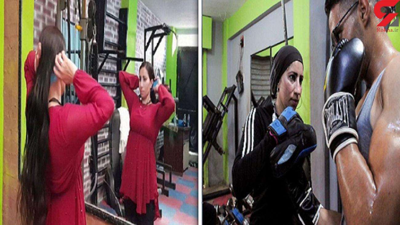 زن مصری مربی بوکس مردان شد + عکس