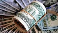قیمت دلار و قیمت یورو امروز / سه شنبه 30 شهریور ماه + جدول قیمت