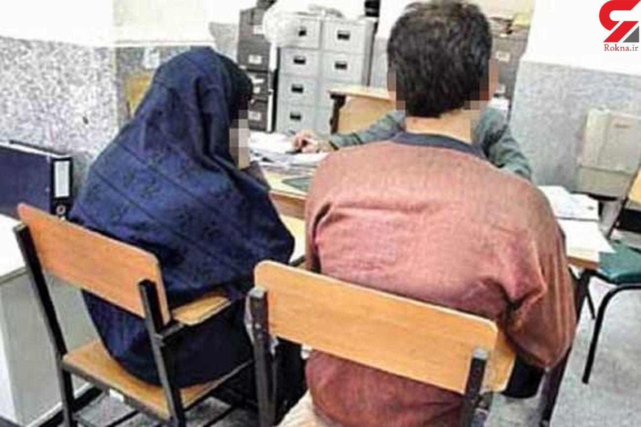 بازداشت بی آبروترین زوج ایرانی / 7 هزار زن و مرد را به خاک سیاه نشاندند