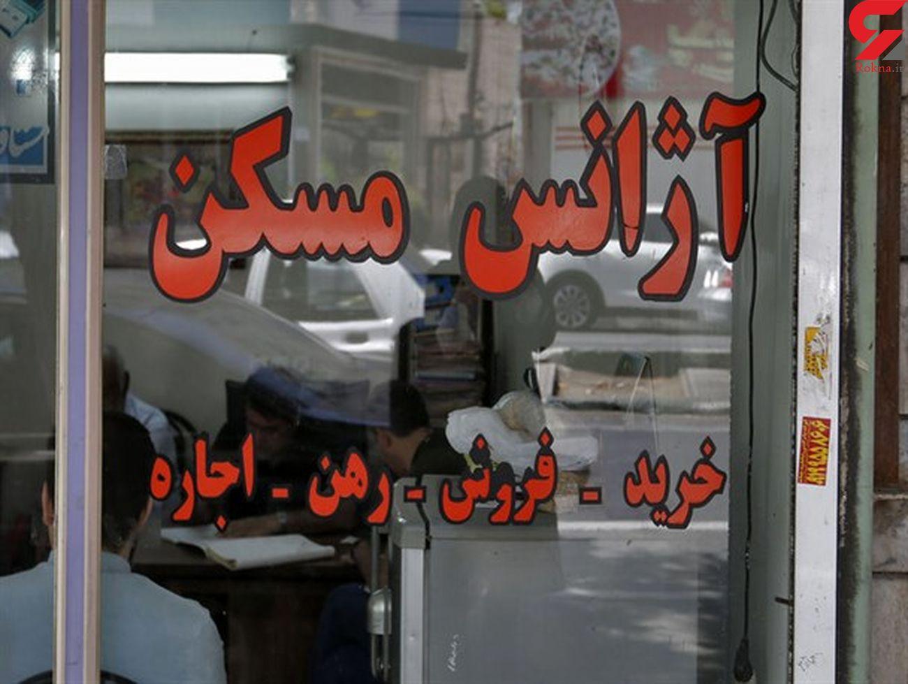 قیمت رهن و اجاره آپارتمان در منطقه خواجه نظام الملک چند ؟ + جدول