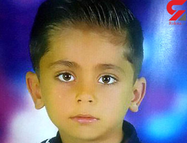 پسربچه گمشده مهابادی پیدا شد!/او سرنوشت مرموزی دارد!+ عکس